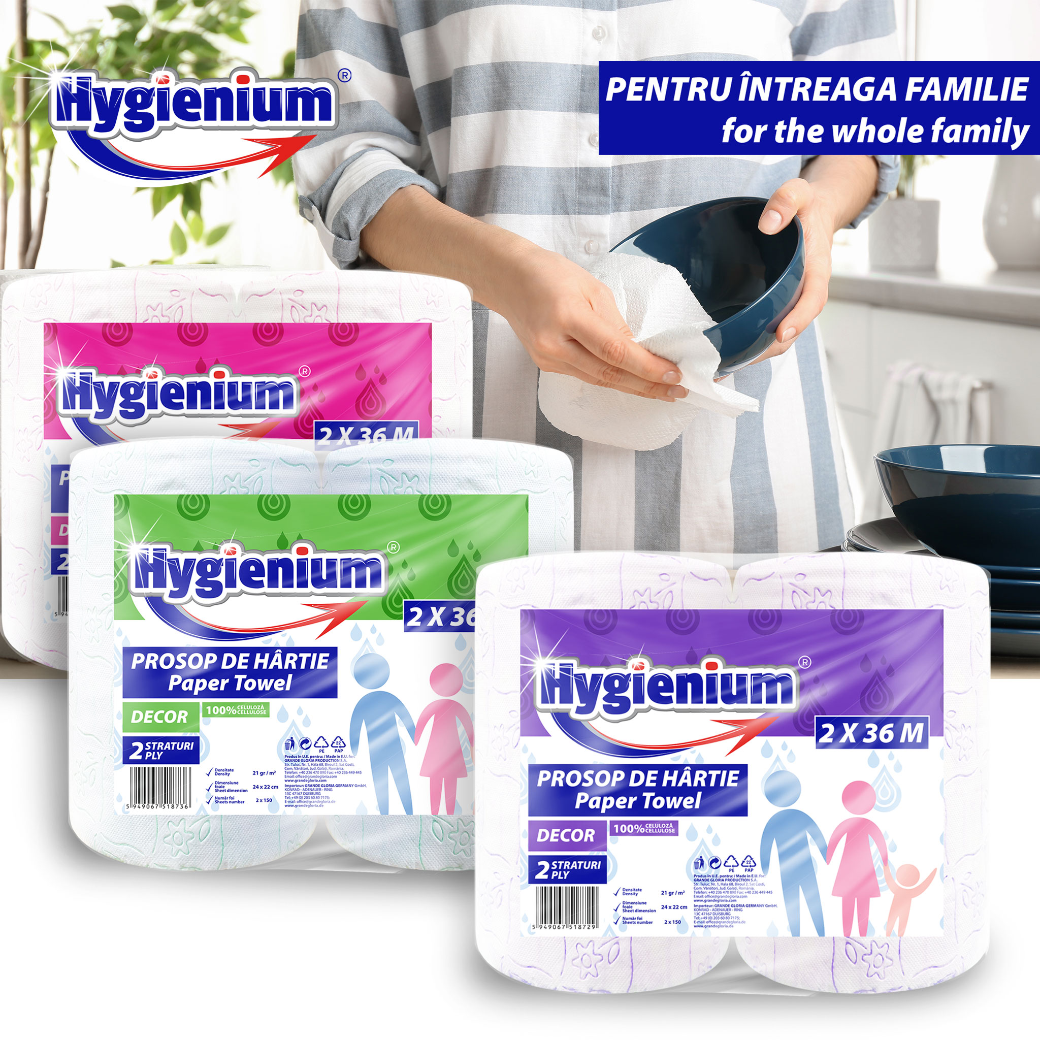 Gama Hygienium Family, ideală pentru întreaga familie